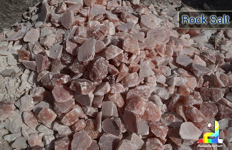 What Is Rock Salt